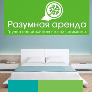 Аренда квартир и офисов Плюссы