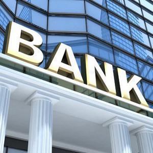 Банки Плюссы