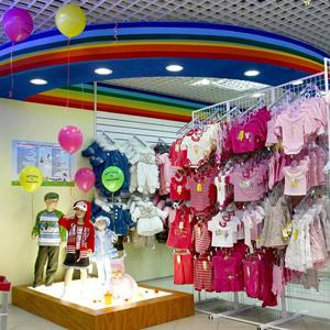 Детские магазины Плюссы