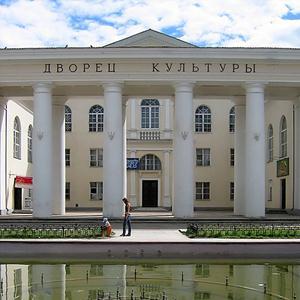 Дворцы и дома культуры Плюссы
