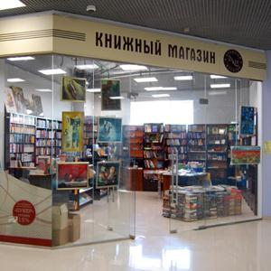 Книжные магазины Плюссы