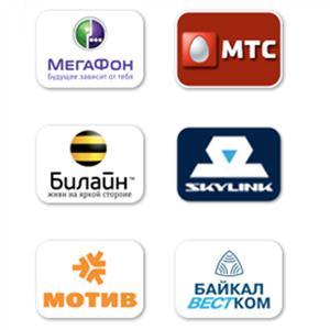 Операторы сотовой связи Плюссы