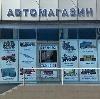 Автомагазины в Плюссе