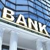 Банки в Плюссе