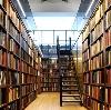 Библиотеки в Плюссе