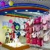 Детские магазины в Плюссе