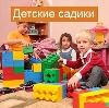Детские сады в Плюссе