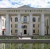 Дворцы и дома культуры в Плюссе