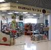 Книжные магазины в Плюссе
