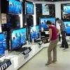 Магазины электроники в Плюссе