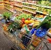 Магазины продуктов в Плюссе
