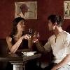 Рестораны, кафе, бары в Плюссе