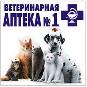Ветеринарные аптеки Плюссы