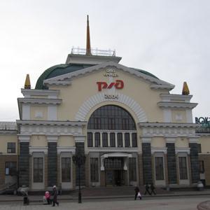Железнодорожные вокзалы Плюссы